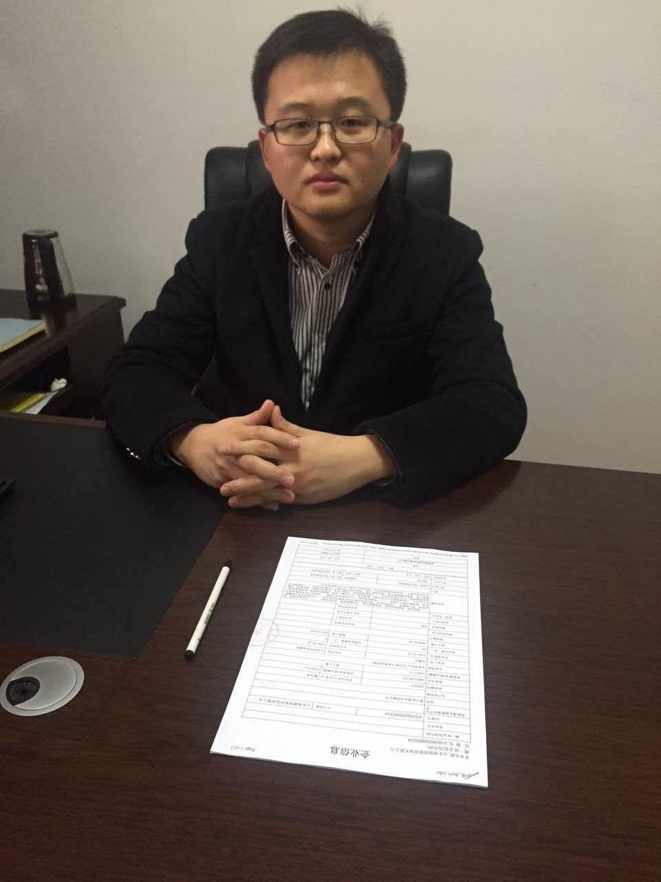 法律顾问-刘国庆