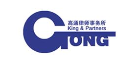 北京高通成都律师事务所事务所